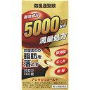 【第2類医薬品】阪本漢方 防風通聖散アンラビリゴールド 360粒