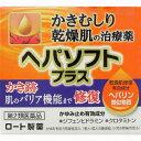 【第2類医薬品】ヘパソフトプラス ジャー 85g ロート製薬