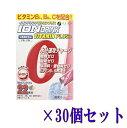 【メーカー直送】ファインイオンドリンク ビタミンプラス 22包入×30個【返品交換・キャンセル不可品】
