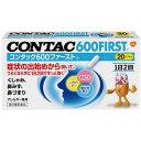 【3個セット】【第2類医薬品】コンタック600ファースト 20カプセル【メール便送料無料】