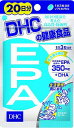 【メール便送料無料】DHC EPA 60粒(20日分)