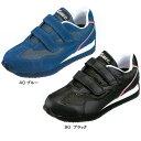 ショッピング安全靴 安定感のあるソールとライン使いがスポーティな印象のセーフティシューズ【keyword0323_safetyshoes】