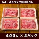 翁 国産春雨150g×30袋(1ケース)業務用(送料無料)