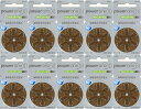 Powerone パワーワン 補聴器用空気電池 PR41 (312) 10パックセット (60粒) [送料無