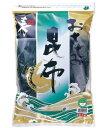 ショッピング鍋 【大人気】三陸産 おさしみ昆布(塩蔵 生昆布) 700g