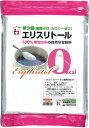 エリスリトール 1Kg 希少糖 【送料無料】【クロ