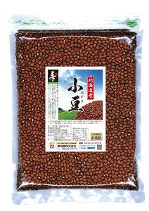 小豆 1kg 北海道 十勝産 100% 寿物産株式会社 【送料無料】 あずき水 あずき茶 にも 保存に便利なチャック袋入り