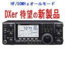 アイコムHF/50MHzオールモードアマチュア無線機IC-7410
