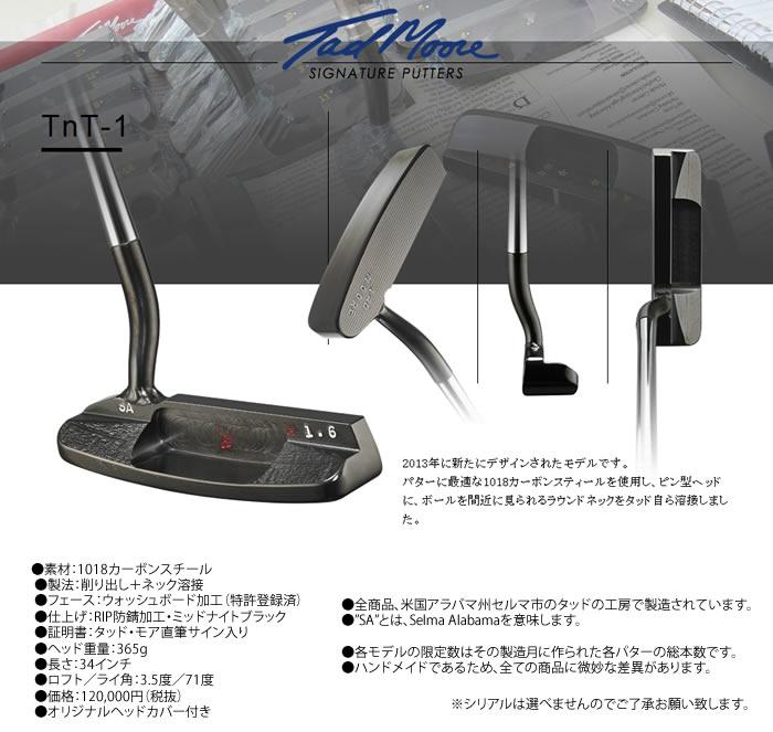 ●Tad Moore Golf/タッドモア ゴルフパター TnT-1
