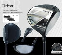 ●2014 ブリヂストンPHYZ(ファイズ)ドライバー PZ-504W シャフト