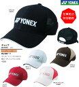 ●在庫処分 ヨネックス キャップ男女兼用/ユニセックス GCT073