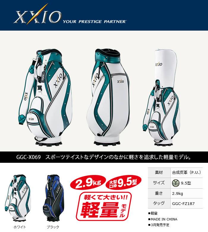 ●2016 ゼクシオ キャディバッグGGC-X069 【買い占め】