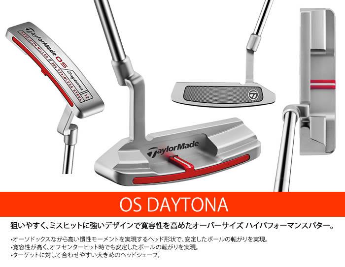 ●テーラーメイド パターTaylorMade OS Daytona[日本仕様モデル]