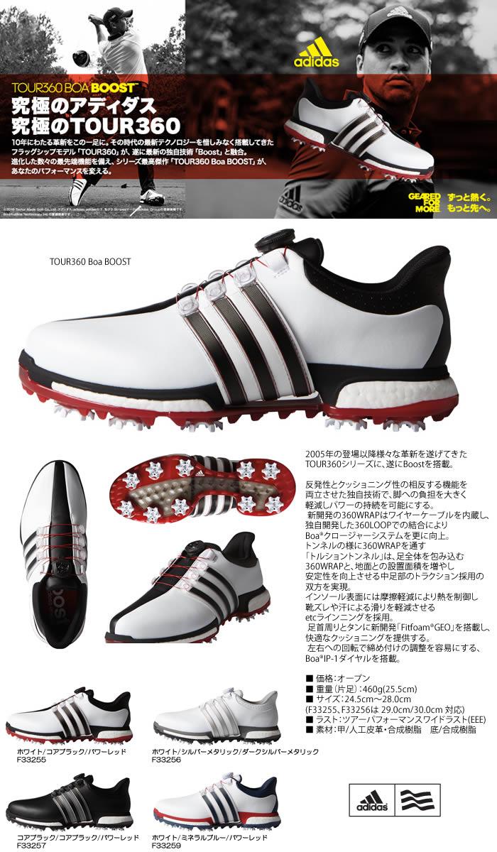●adidas/アディダス ゴルフシューズTOUR 360 Boa boost/ツアー360 ボア ブースト