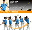 ●ゴルフ練習器 YAMANI GOLG/ヤマニ ゴルフGOLD FLEX ゴールドフレックス SKMGNT23