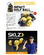 ●ゴルフ練習器 YAMANI GOLG/ヤマニ ゴルフIMPACT GOLF BALL インパクト ゴルフ ボール SKMGNT26