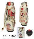 ●ベルディング キャディバッグBELDING FAT-B JOKER 2/ファットビー ジョーカー2(9.5インチ)フレーム/ボーン/ダスティHBCB-950042