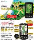 ●ユピテル GOLF NAVI YGN6100/ゴルフ ナビ YGN6100