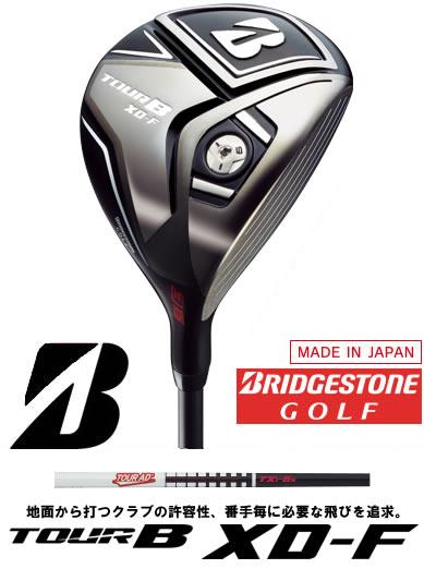 ●BRIDGESTONE GOLF/ブリヂストンゴルフTOUR B XD-F フェアウェイウッドTOUR AD TX1-6F シャフト 快適に感じます