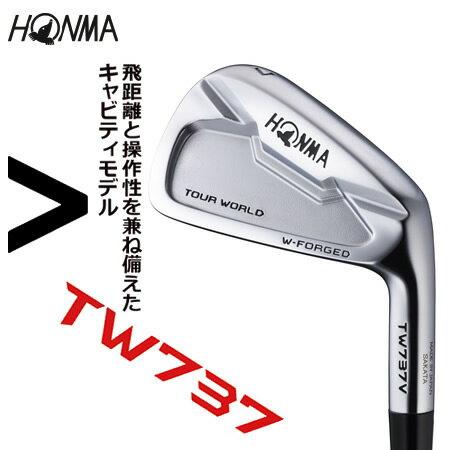●ホンマゴルフTOUR WORLD/ツアーワールドTW737 V アイアンDynamic Gold AMT スチールシャフト 単品