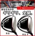 【三菱ケミカル社・カスタムモデル】PRGR/プロギア新RS/新RS F ドライバー(2018)/(90000)
