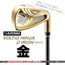 KATANA - ●KATANA GOLF/カタナ ゴルフVOLTiO NINJA β GOLD IRON/ボルティオ ニンジャ ベータ ゴールド アイアンカーボンシャフト 単品
