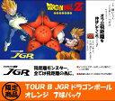 【数量限定】TOUR B JGR ドラゴンボールオレンジ 7...