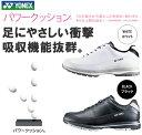 ●2017 ヨネックス ゴルフシューズ【メンズ】POWER ...