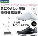 ●2017 ヨネックス ゴルフシューズ【レディース】POWE...