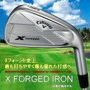 ●キャロウェイゴルフ 2018年モデルX FORGED IRONエックス フォージド アイアン[日本仕