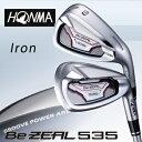 ●ホンマゴルフHONMA Be ZEAL 535 IRONビジール 535 アイアンN.S.PRO 950GH(スチール) シャフト 5本セット(#6〜#10)