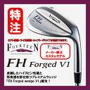 【カスタムモデル】フォーティーンFH forged wedge V1FH フォージド ウェッジ V1スチ