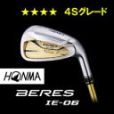 ●HONMA『BERES』IE-06 IRON4S GRADEホンマ ベレス IE-06 アイアン4スター グレードシャフト6本セット(#6〜#11)