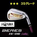 ●HONMA『BERES』IE-06 Ladies IRON3S GRADEホンマ ベレス IE-06 レディース アイアン3スター グレードシャフト[女性用]5本セット[#6〜#..