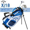 ●キャロウェイゴルフXj18 Xj1 ジュニアセット(対象身長:100〜120cm)4本セット(キャディバッグ付)