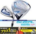 【セットでお得!!】ホンマゴルフBe ZEAL Ladies/ビジール【レディース】 525 ドライバー+アイアン5本セット(カーボンシャフト)