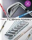 【カスタムモデル】フォーティーン TC544 FORGED アイアン(126000)スチールシャフト6本セット(#5〜P)