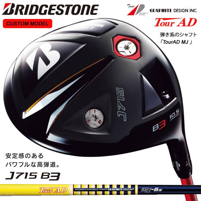 ●BRIDGESTONE GOLF/ブリヂストンゴルフJ715 B3 ドライバーTour AD MJ シャフト 丸い