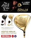 【限定商品】KATANA GOLF/カタナ ゴルフVOLTiO NINJA/ボルティオ ニンジャ880HiGOLD/BLACK DRIVER/880Hi(超高反発) ゴールド/ブラック ドライバー