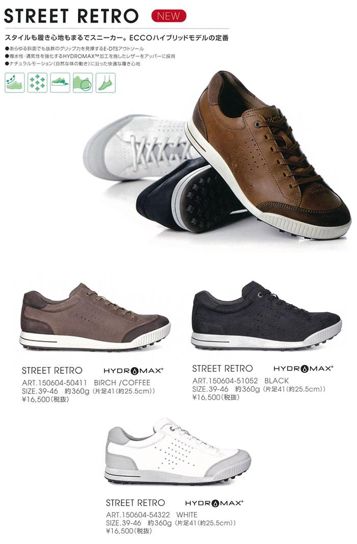 ●ECCO/エコー ゴルフシューズ【メンズ】STREET RETRO 150604 スタイルも履き心地もまるでスニーカー。ECCOハイブリッドの定番