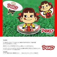 ●Peko/ペコちゃん直立マーカーの画像