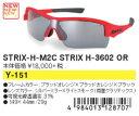 小東西 - ●SWANS/スワンズ サングラスSTRIX-H-M2C STRIX H-3602 OR