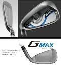 【左打用・レフティーモデル】PING/ピン G MAX アイアン(日本仕様モデル)CFS J50カーボンシャフト 単品