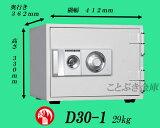 ��D30-1������� ���ʥ�����뼰�Ѳж�� �����䥻���ա�����Բġ����ܶ���������������ɥ�����,�����������Ѳж��