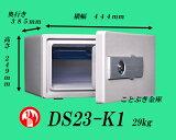��DS23-K1������� �����ʤ�����̵�������ڡ�����ʥ����������Ѳж�˥ۥƥ륻���� �����䥻���ա�����Բġ����ܶ���������������ɥ�����
