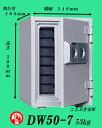 期間限定いい買い物の日特別価格◆送料無料◆DW50-7 新品ダブルキー式中型耐火金庫 ダイヤセーフ【代引き不可】日本金銭機械ダイヤモン…