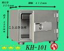 ◆送料無料◆KH-101 新品カギ式小型耐火金庫ホテルセーフ ダイヤセーフ【代引き不可】日本金銭機械ダイヤモンドセーフ