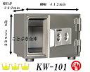 ◆送料無料◆KW-101 新品ダブルキー式小型耐火金庫 ダイヤセーフ【代引き不可】日本金銭機械ダイヤモンドセーフ