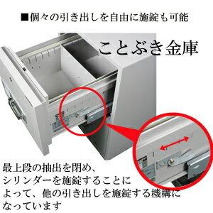 特別価格 DSF680-3K 新品 耐火キャビ...の紹介画像3