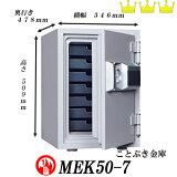 ��MEK50-7������� �����ʤ�����̵�������ڡ�����ʥƥ����淿�Ѳж�� �����䥻���ա�����Բġ����ܶ���������������ɥ����ա������Ϥ���1������ȥ�Ǥΰ��Ϥ��ˤȤʤ�ޤ���